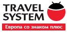 travelsystem, травелсистем